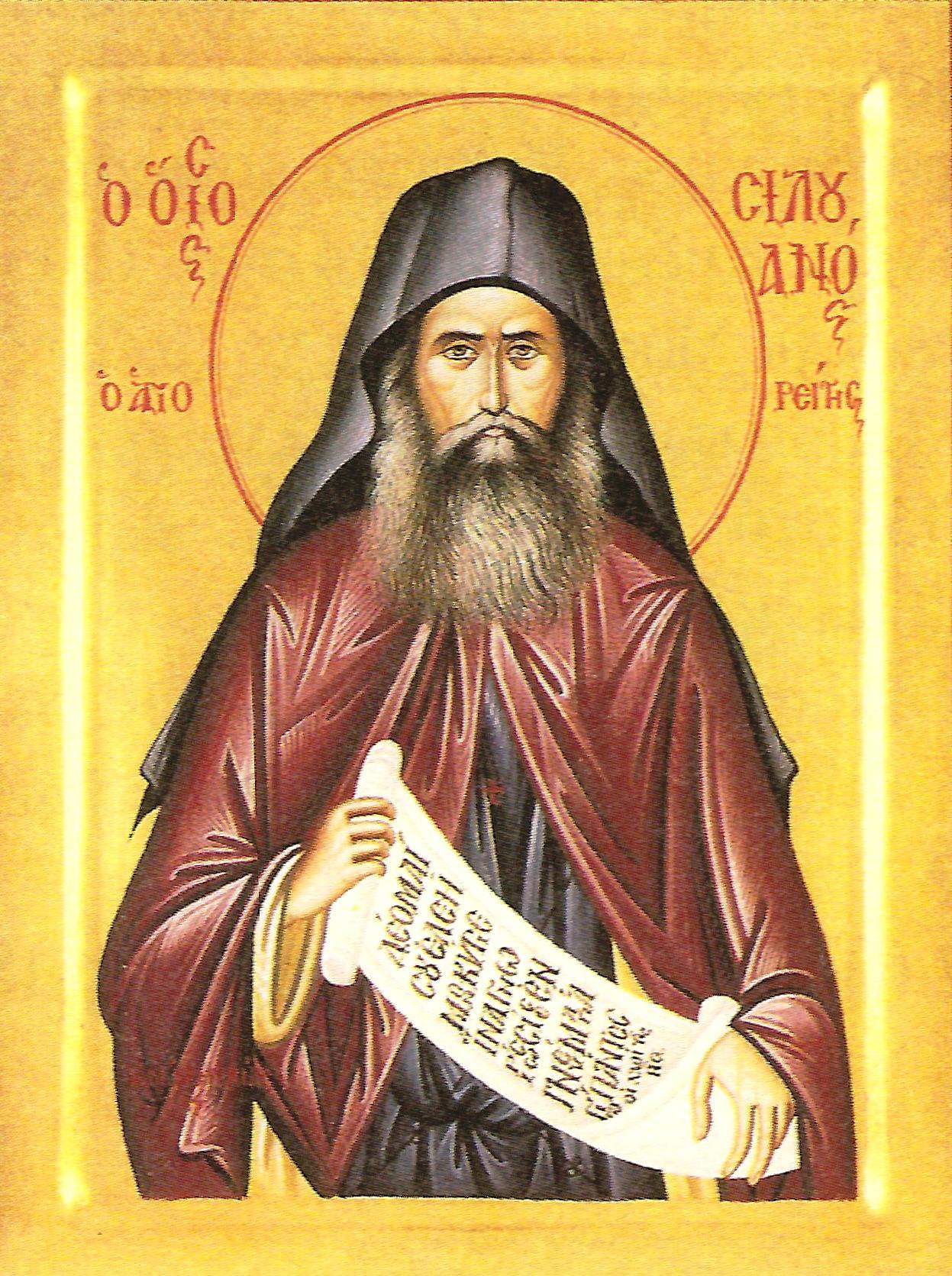 Ιερά Μητρόπολις Κηφισίας Αμαρουσίου και Ωρωπού